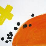 Акриловый : карто (60см X 40см); <a href=/artworks/art?artid=122e312a-0305-11e2-8344-002185637249>Подробнее о картине..</a>